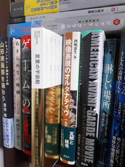 2018年2月2日 実際に置かれている書棚。SFと映画本に包囲されていた。