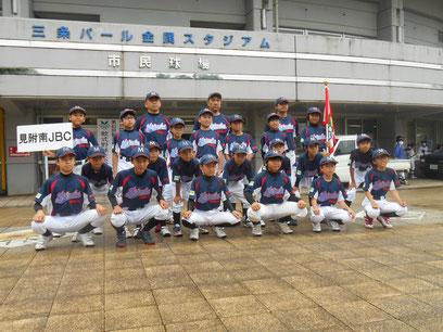 見附南JBCスポーツ少年団