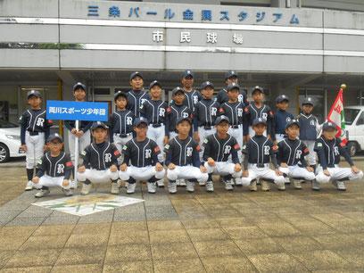 〈準優勝〉両川スポーツ少年団
