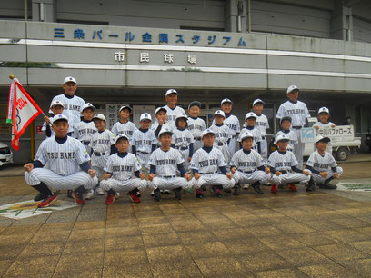 〈三位〉小中川野球スポーツ少年団