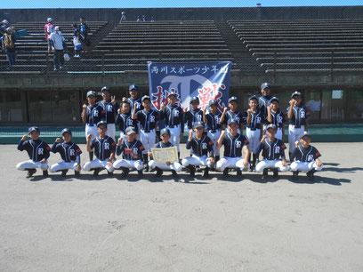〈新潟市代表〉両川スポーツ少年団