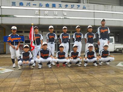 鳥屋野ペガサススポーツ少年団