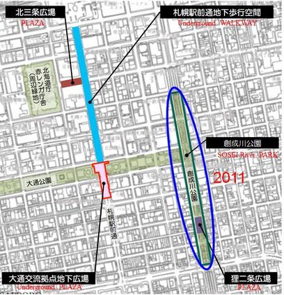 人のための公共空間の拡充(2011~2015)