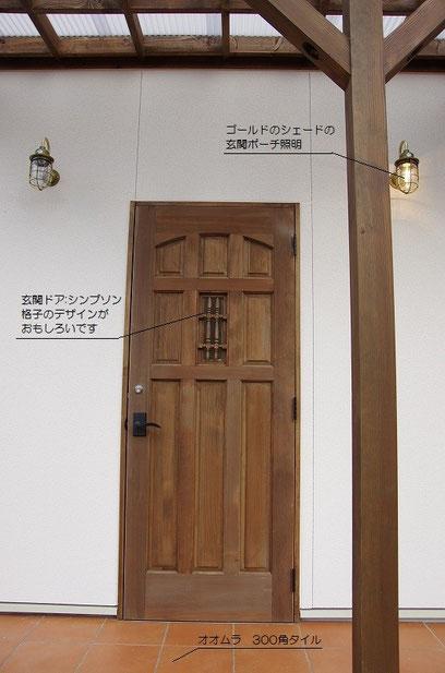 外から見た玄関
