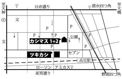 レンタルスペースカシマス1+2 MAP