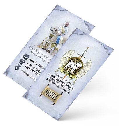 Central asian shepherd dog FCI UKU Kennel Heruvim Kiev Ukraine; Central asian shepherd dog kennel business cards design; ancient business cards dogs design; retro dogs business cards design; stylish blue business cards design dogs animals; Sergei Bondary