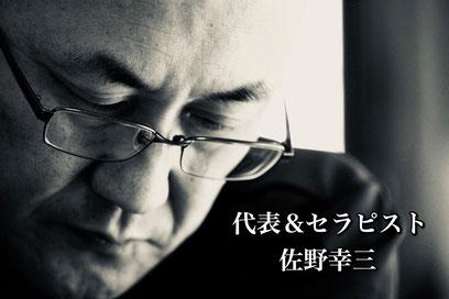 ※画像「まいぷれ会津」さんより