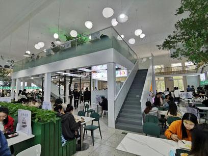 遼寧師範大学 第一食堂の様子