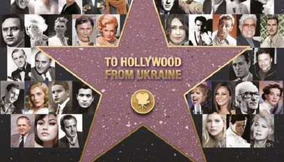 To Hollywood from Ukraine