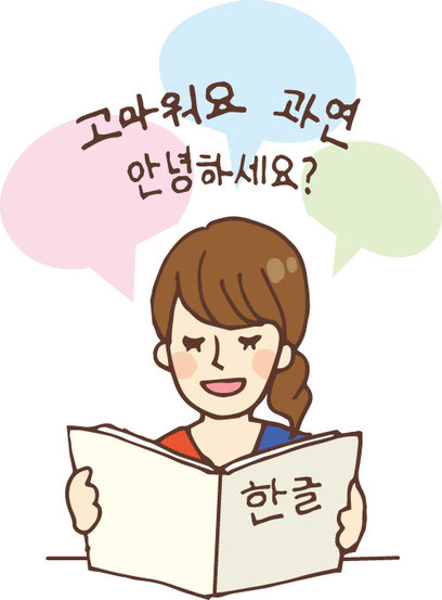 韓国語の学校・ひろば語学院横浜関内校