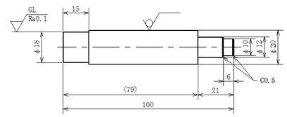 両端に段が付いた軸の加工図面です。片側の段は手仕上げ指示です。