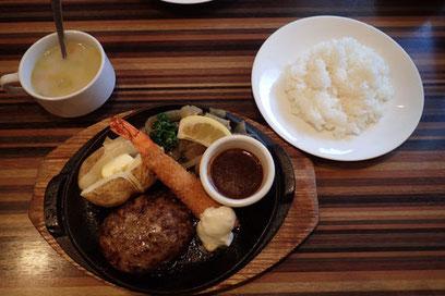 石垣牛のハンバーグ・エビフライ スープはおかわり自由