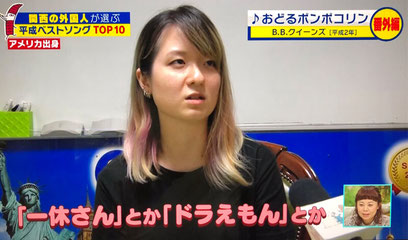 """In Thailand, japanische Animation wie """"Ikkyuusan und Doraemon etc."""" wurde normalerweise im Fernsehen ausgestrahlt."""