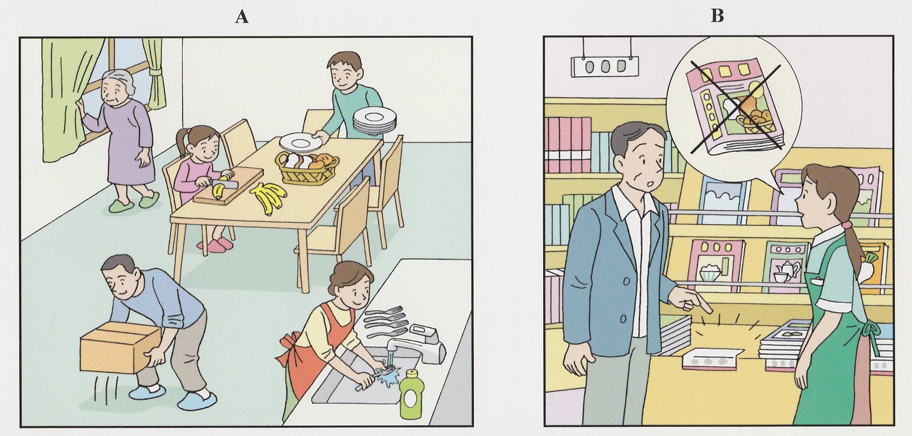 英 検 3 級 クイズ
