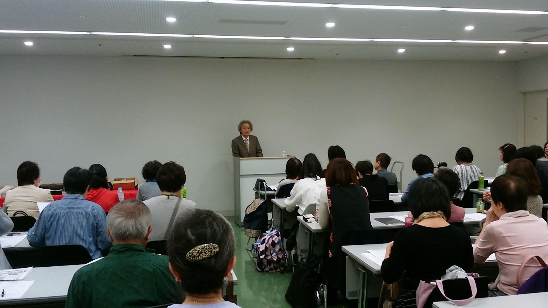 平成29年度研究会