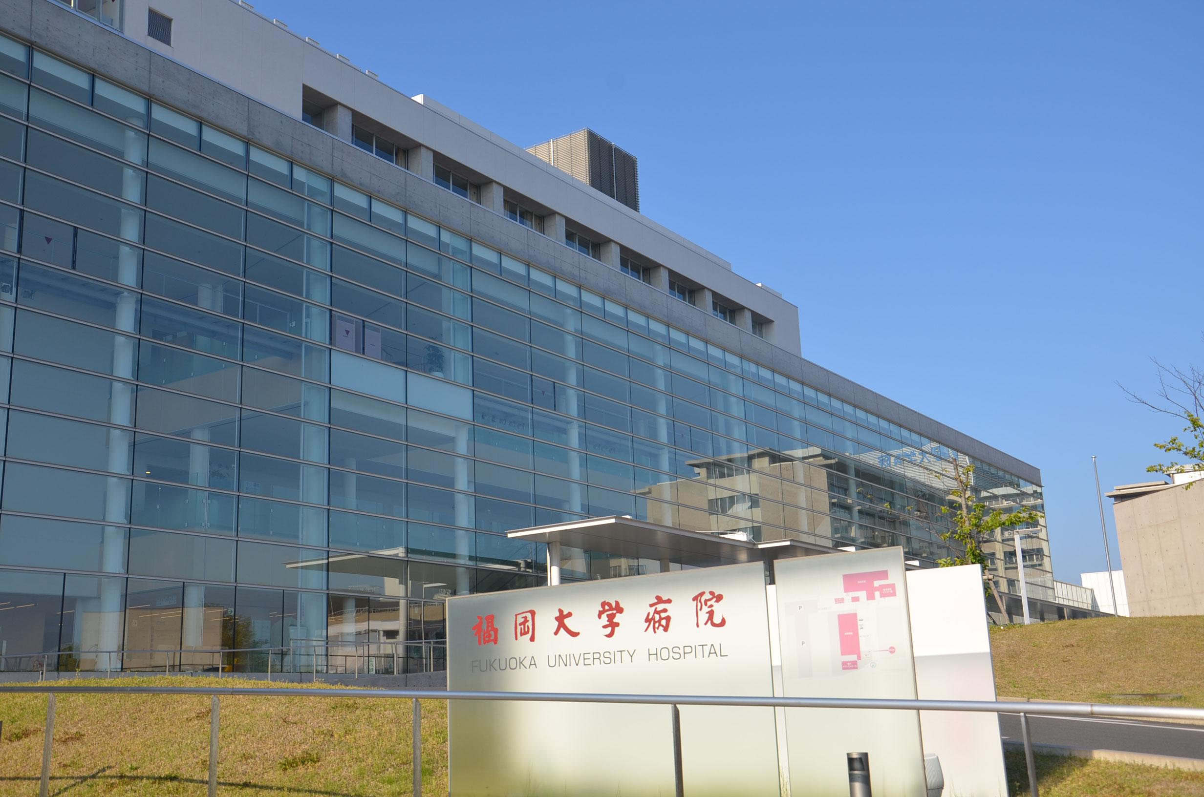 大学 コロナ 福岡