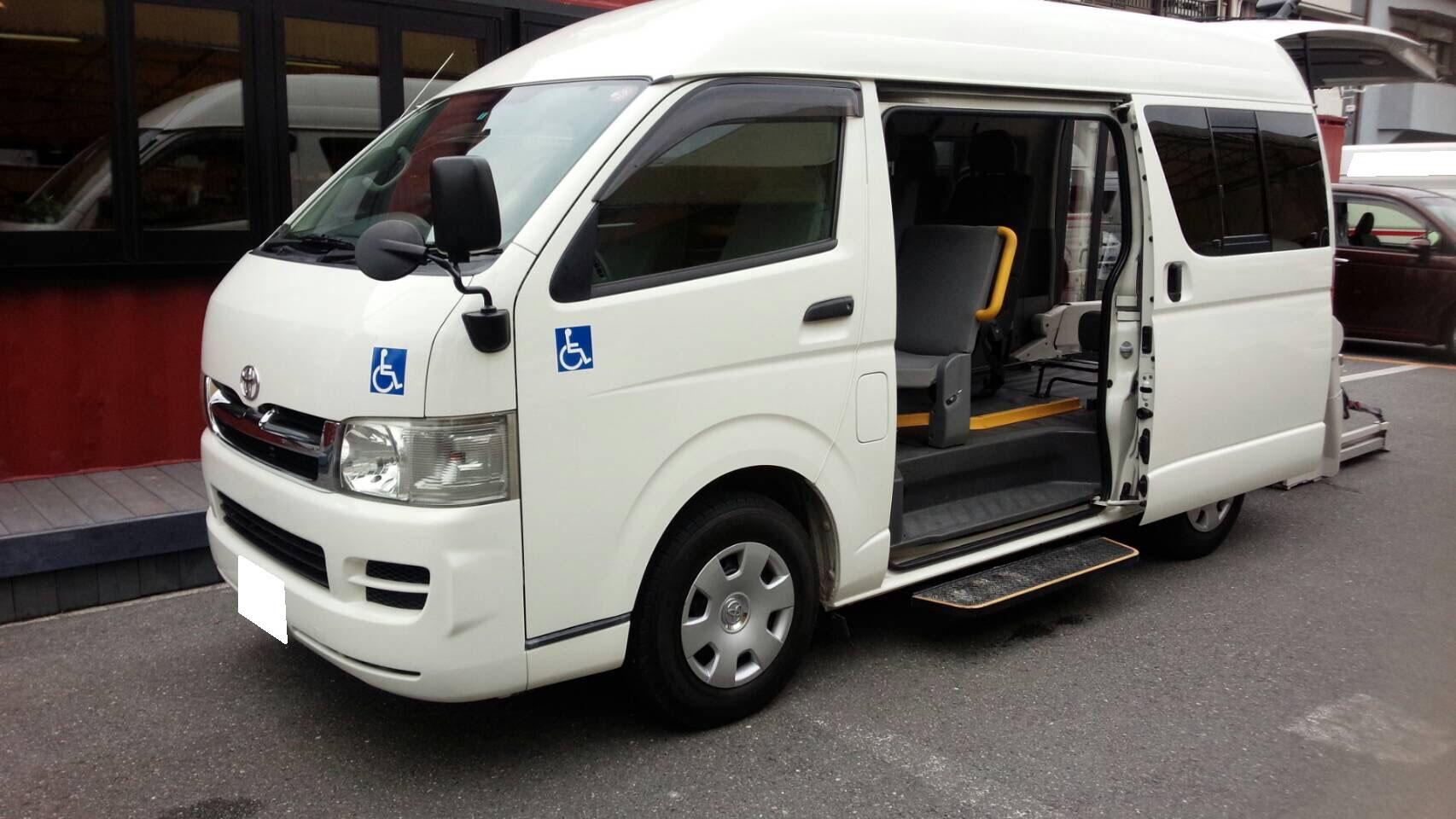 トヨタ ハイエース 福祉車両 無料代車Access