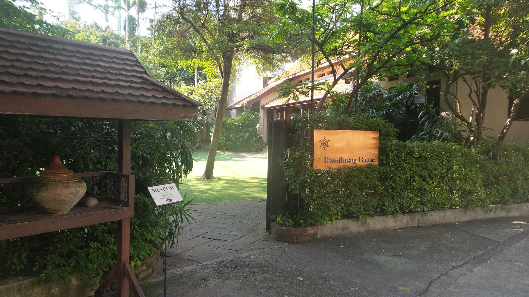 das museum kamthieng haus ein blick in das thailand vor. Black Bedroom Furniture Sets. Home Design Ideas