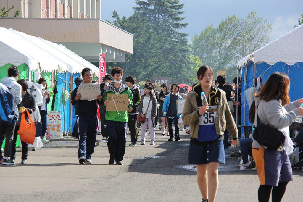 女子栄養大学 駒込キャンパス/第48回駒込祭 | 学園 …