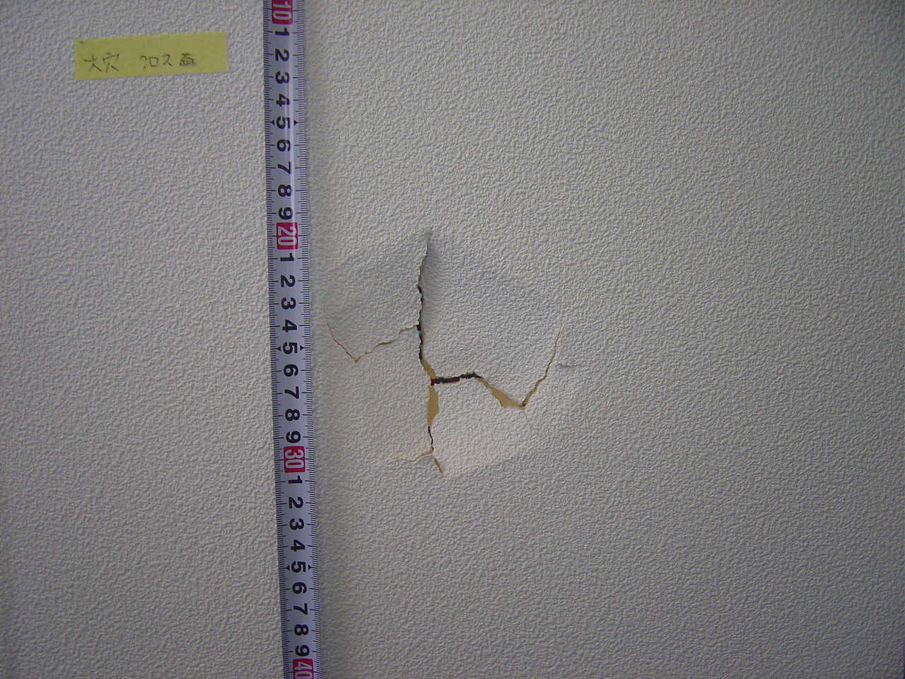 壁紙クロス補修 修理 メンテナンス コミコミ6480円 川西 猪名川地区