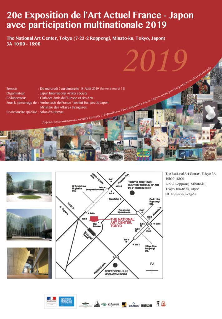 Salon Art Actuel France Japon à Tokyo Du 7 Au 18 Août 2019