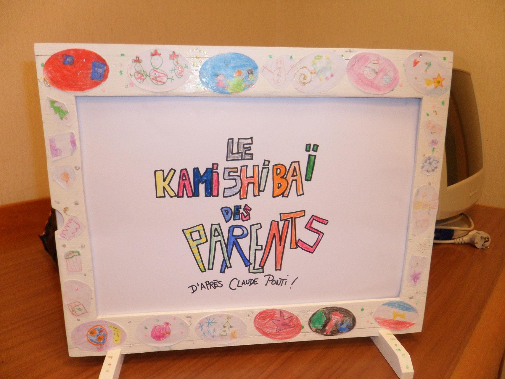 Les Kamishibai Bibliotheque Intercommunale Du Verteillacois