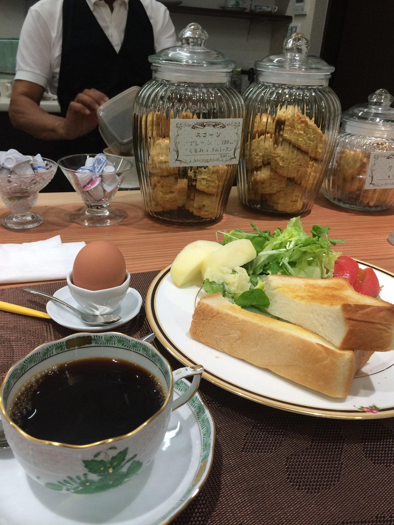 Fufu Cafe Menu