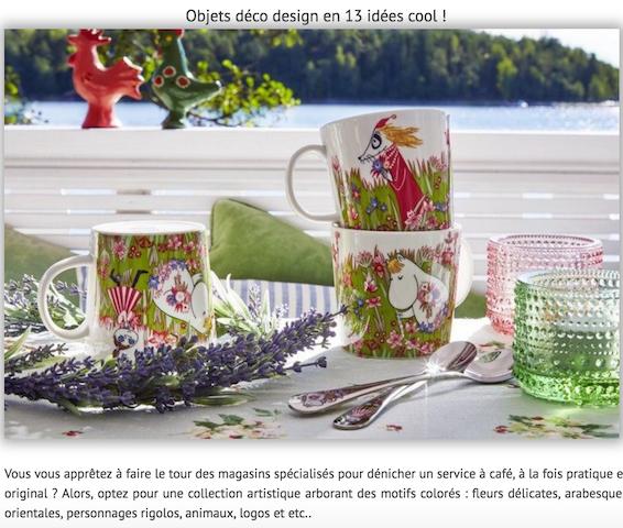 Deavita site de design int rieur et d 39 agencement du for Agencement du jardin