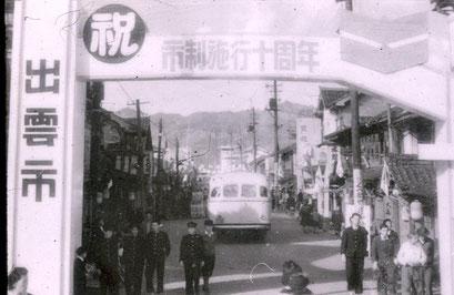 昭和26年の駅通り