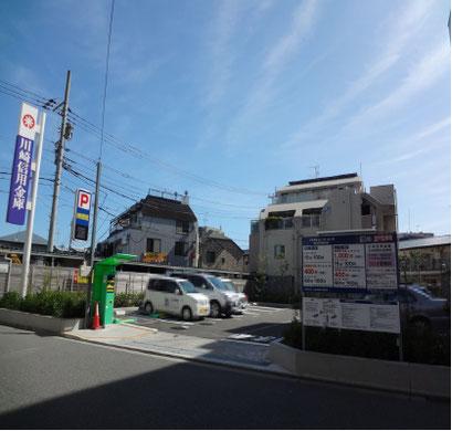 川崎信用金庫登戸店提携コインパーキング