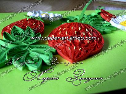 квиллинг, клубничка, бумага , ромашки , цветы