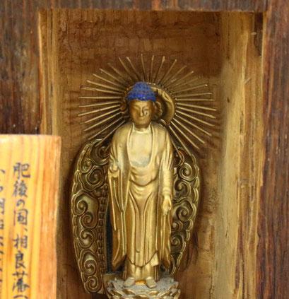 阿弥陀立像を納めた隠し木箱②