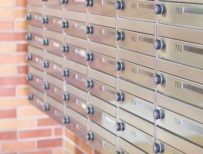 ポスティングチラシに厳しい集合住宅の郵便受け