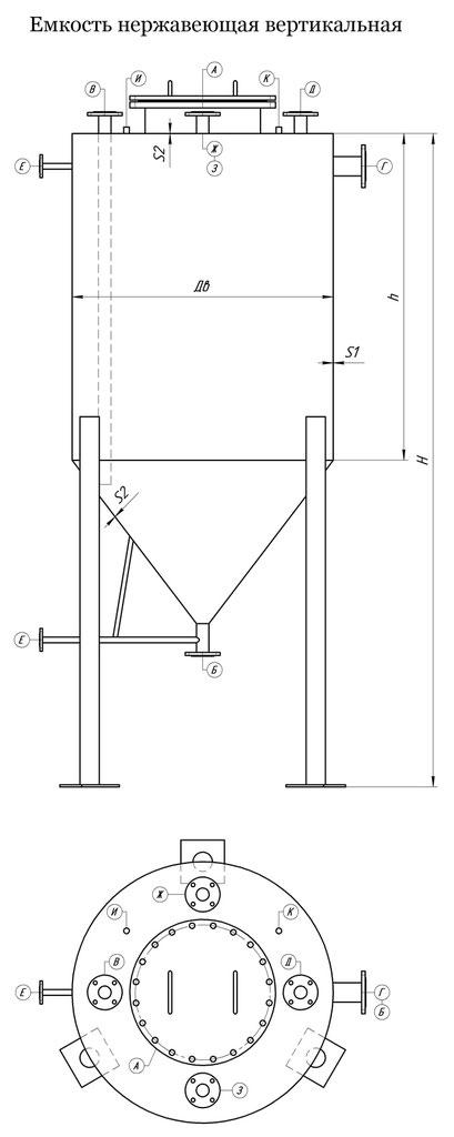 Емкость нержавеющая вертикальная (чертеж)