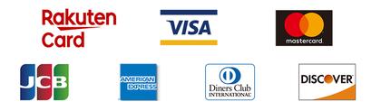 楽天カード、VISAカード、マスターカード、JCBカード、アメリカン・エキスプレス・カード、ダイナースクラブカード、ディスカバーカード