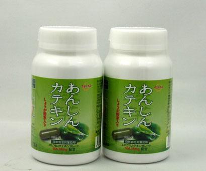 緑茶成分カテキンを効率的に摂取できます。有機栽培茶を丸ごと粉末にし、カプセルにしました。