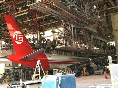 China Air Cargo Corporation 757-200 undergoing freighter conversion