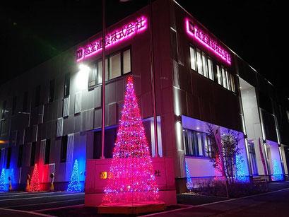 平成29年度帯広建設管理部維持・除雪功労者表彰式