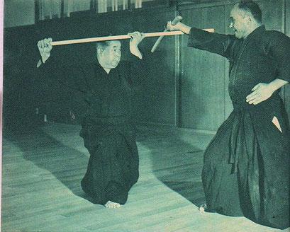 Fragment b.v. Tsuba-Wari of Shin-Shin