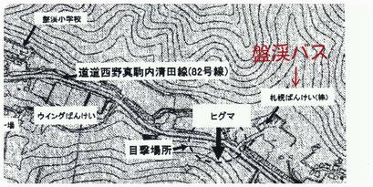 6/12目撃情報