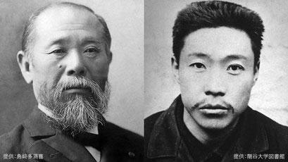 伊藤博文 満州ハルピン駅で朝鮮民独活動家の朝鮮人安重根に暗殺される。