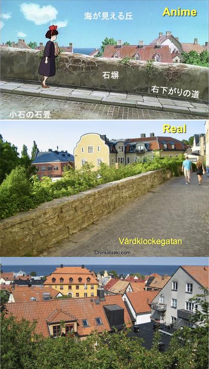 """『魔女の宅急便』舞台モデル地のゴットランド島ヴィスビー/ヴィスビュー Visby, Gotland, Sweden on the Ghibli """"Kiki's Delivery Service"""""""