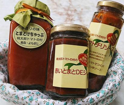 蓬田の美味しいトマトの加工品も人気 撮影2018.3