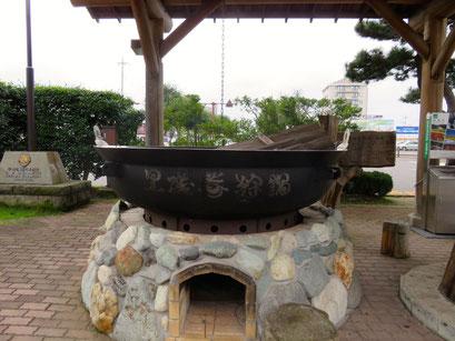 黒磯巻狩鍋