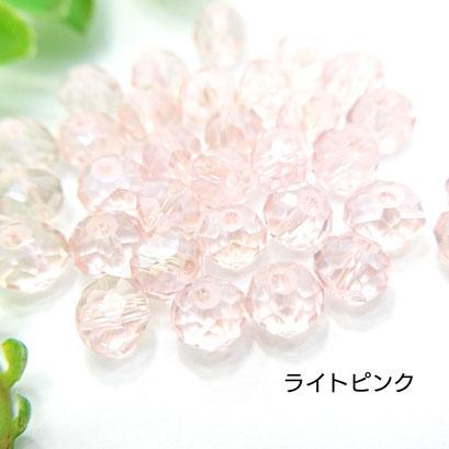 送料無料☆約30個☆約8㎜×6㎜☆ファセットそろばん形☆パールメッキガラス☆ライトピンク【si74Lp】