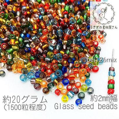 極小 シードビーズ 約2mm幅 ガラスビーズ マクラメビーズ 銀膜 約20グラム/MIXカラー/bei126mix