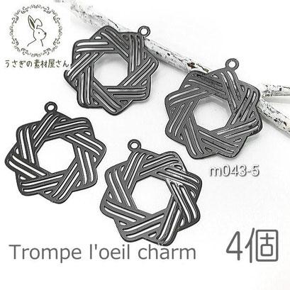 メタル チャーム 六芒星 だまし絵 デザイン 20mm ブラックメタルパーツ 薄くて軽い 4個/m043-5