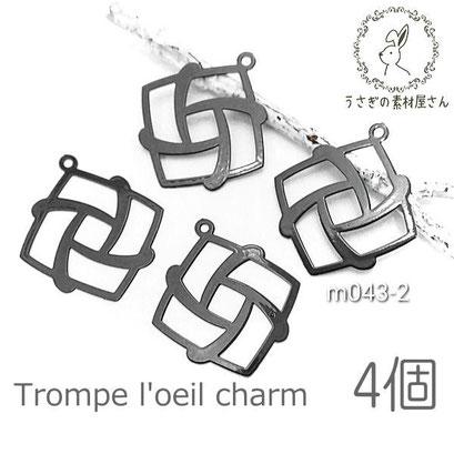 メタル チャーム スクエア だまし絵 デザイン 20mm ブラックメタルパーツ 薄くて軽い 4個/m043-2
