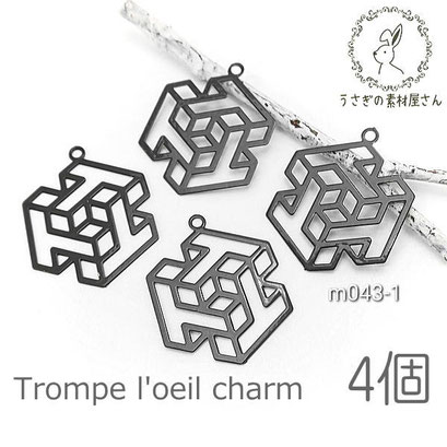 メタル チャーム キューブ だまし絵 デザイン 21mm ブラックメタルパーツ 薄くて軽い 4個/m043-1