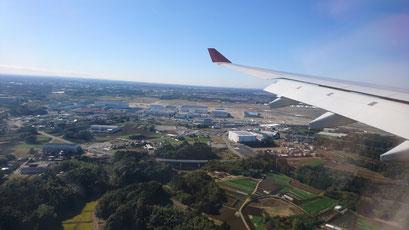 Landing in Tokyo